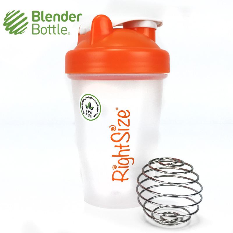 FREE 20oz Blender Bottle (pay.