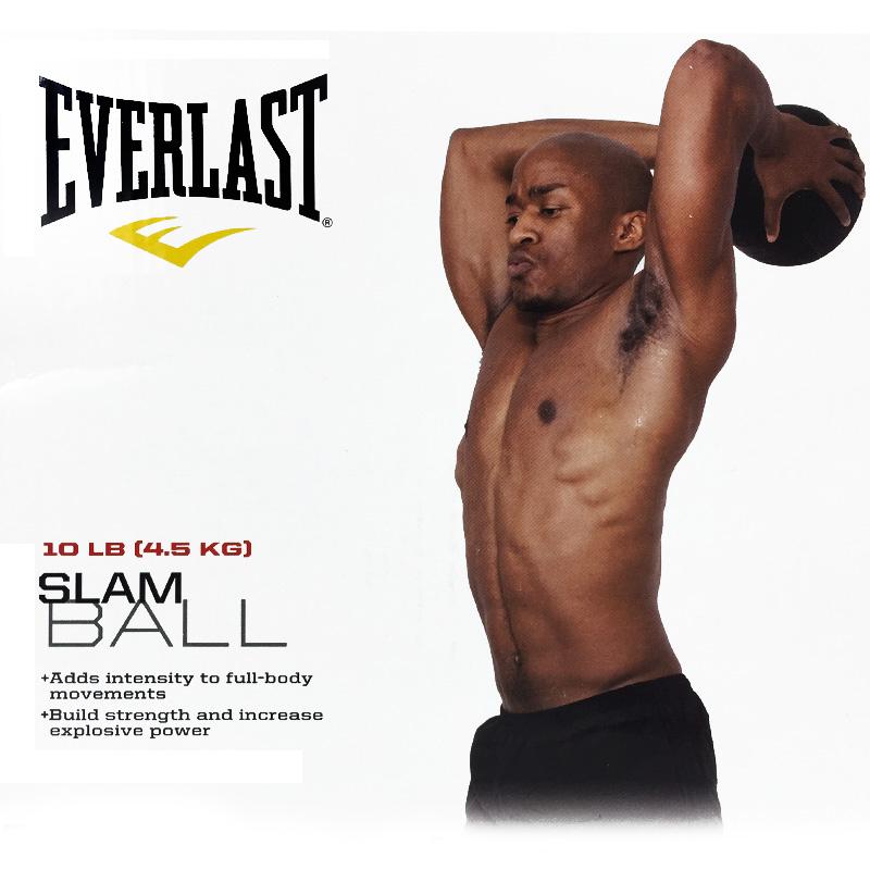 EVERLAST-Slam-Ball-Fitness-Ball