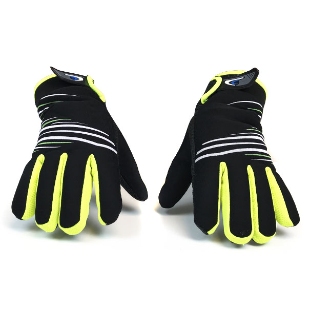Super Grip Winter Gloves - $5.