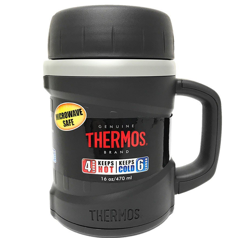 $5.99 (Reg. $17.99) Thermos Do...