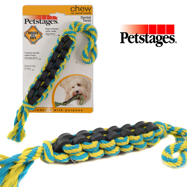 Medium Dental Twist Toy by Petstages - SHIPS FREE!