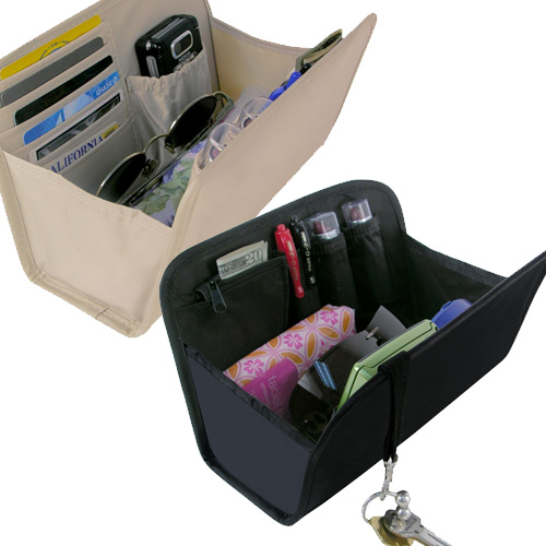 Purse Organizer - As Seen On TV! - Choose Your Color!