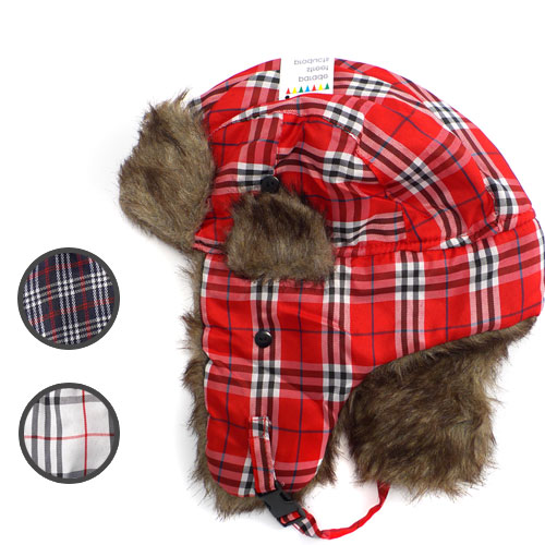 2 Pack Trapper Hats - Keep Your Head & Ears Comfy & Warm! - SHIPS FREE!